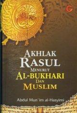 Akhlak Rasul Menurut Al-Bukhari dan Muslim (Hard Cover)