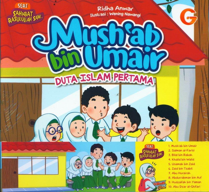 Cover Buku 1Set Seri Sahabat Rasulullah Saw.