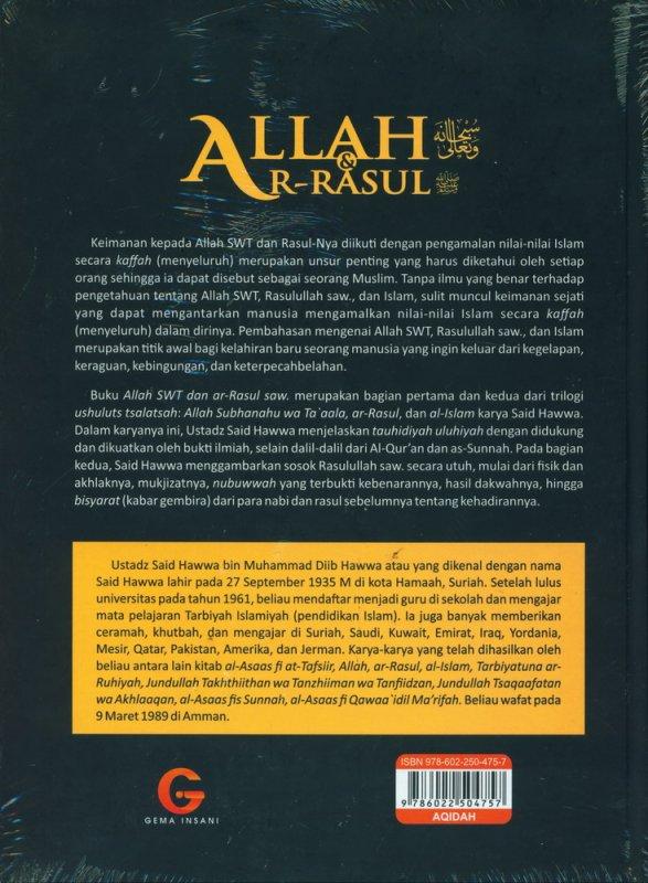 Cover Belakang Buku Allah SWT dan ar-Rasul saw. (Hard Cover)