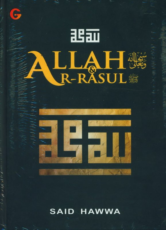 Cover Buku Allah SWT dan ar-Rasul saw. (Hard Cover)
