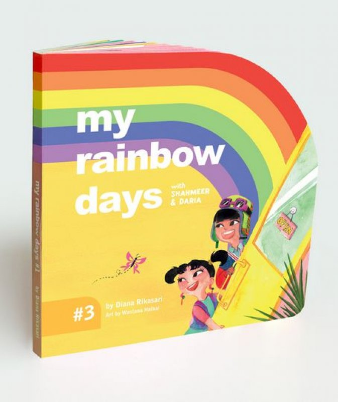 Cover My Rainbow Days With Shahmeer & Daria #3 (Board book)