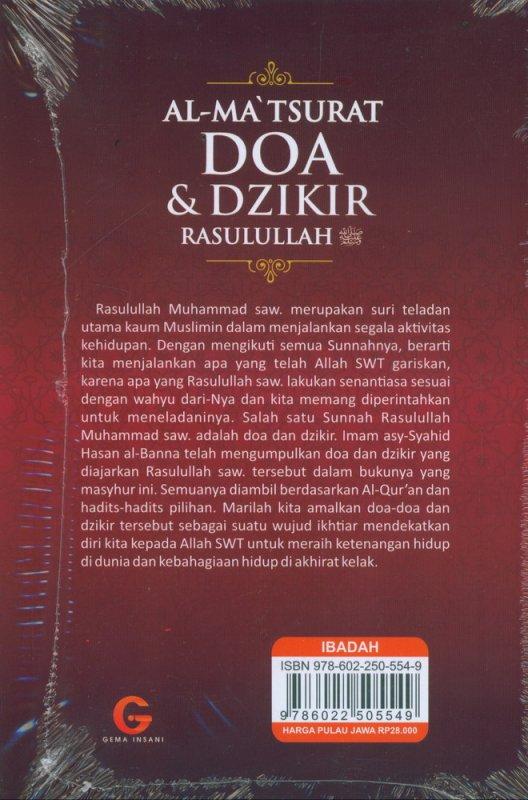 Cover Belakang Buku AL-MATSURAT DOA & DZIKIR RASULULLAH Edisi Baru