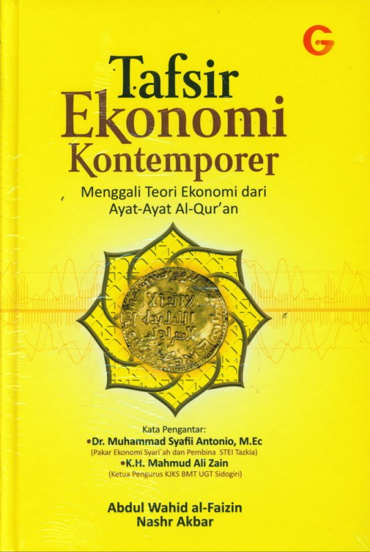 Cover Buku Tafsir Ekonomi Kontemporer (Hard Cover)