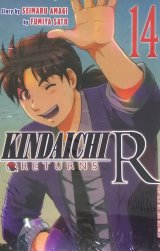 Kindaichi R 14 (promo disc 30% off)