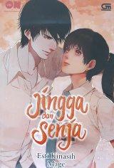 Komik: Jingga dan Senja