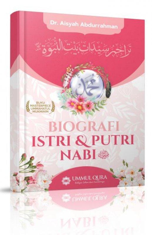 Cover Buku Biografi Istri & Putri Nabi