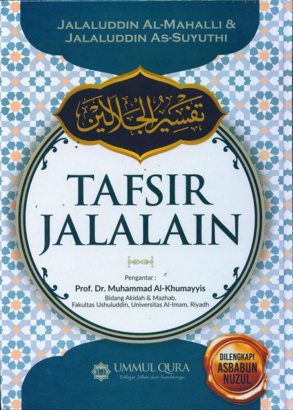 Cover Buku TAFSIR JALALAIN (Hard Cover)