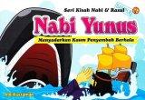 SERI KISAH NABI & RASUL NABI YUSUF