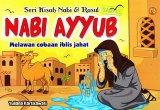 SERI KISAH NABI & RASUL NABI AYYUB