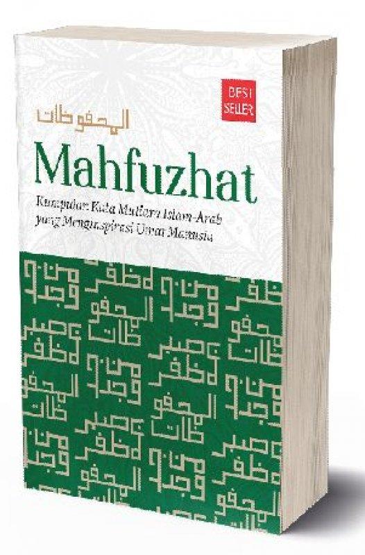 Cover Buku Mahfuzhat