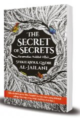 The Secret of Secrets Menemukan Hakikat Allah
