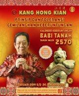 Kalender Keberuntungan Babi Tanah tahun Imlek 2570