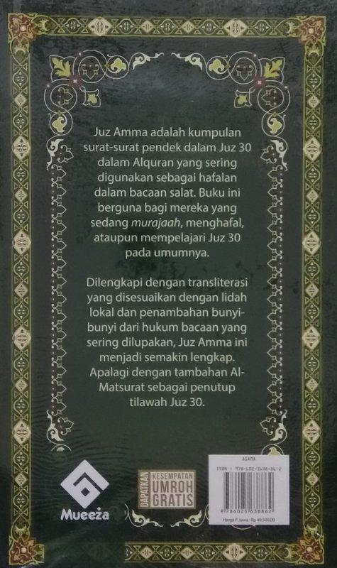 Cover Belakang Buku JUZ AMMA & AL-MATSURAT