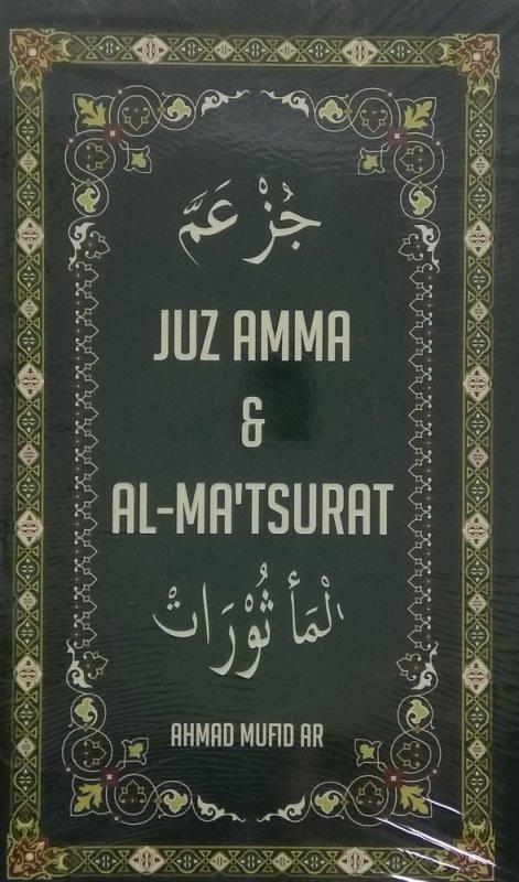 Cover Buku JUZ AMMA & AL-MATSURAT