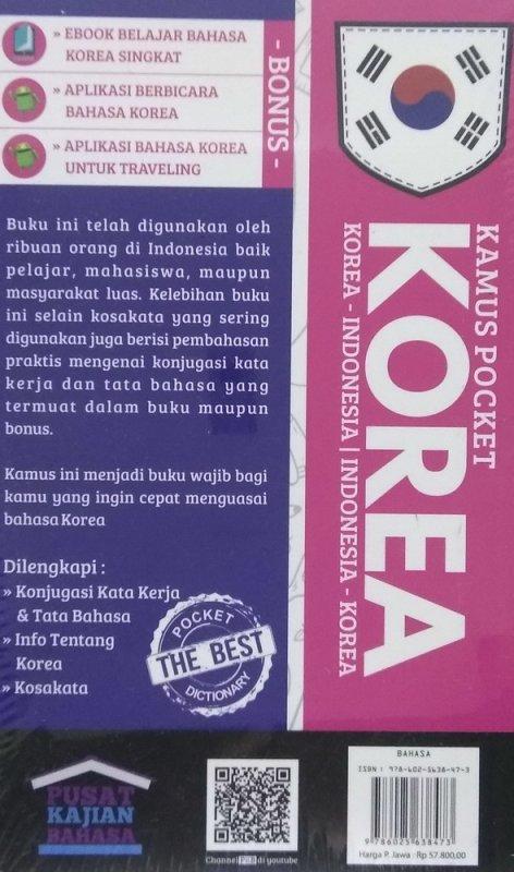 Cover Belakang Buku Kamus Pocket Korea - Indonesia
