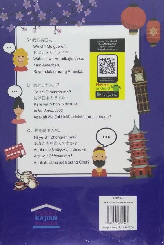 Cover Belakang Buku Percakapan 3 Bahasa (Mandarin-Jepang-Inggris)