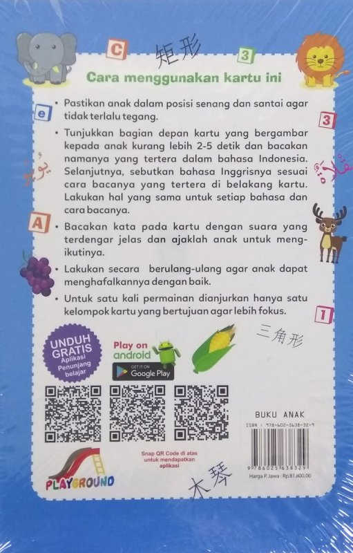 Cover Belakang Buku Kartu Anak Pintar 4 Bahasa (Indonesia-Inggris-Arab-Mandarin)