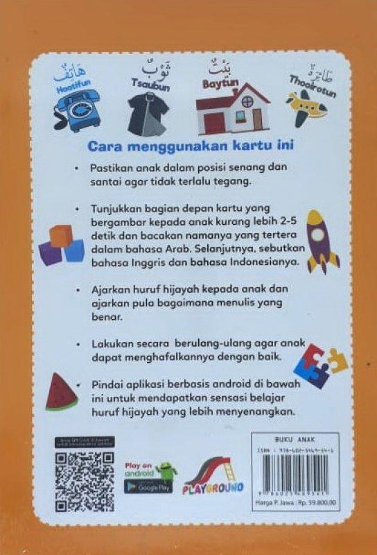 Cover Belakang Buku Kartu Anak Pintar Mengenal Huruf dan Angka Hijaiyah