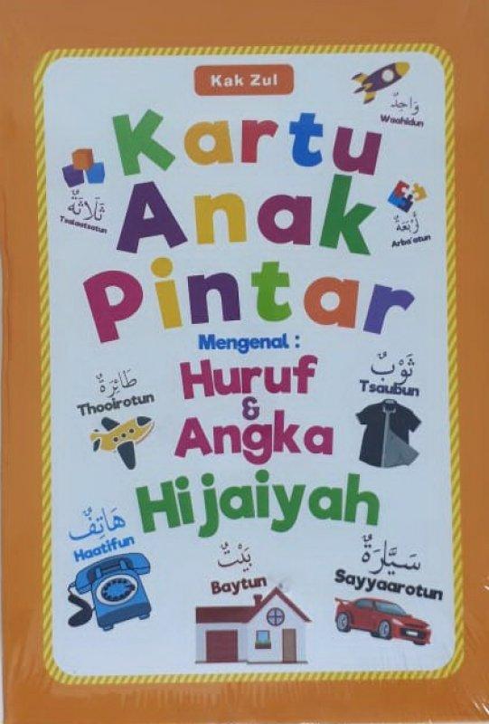 Cover Buku Kartu Anak Pintar Mengenal Huruf dan Angka Hijaiyah