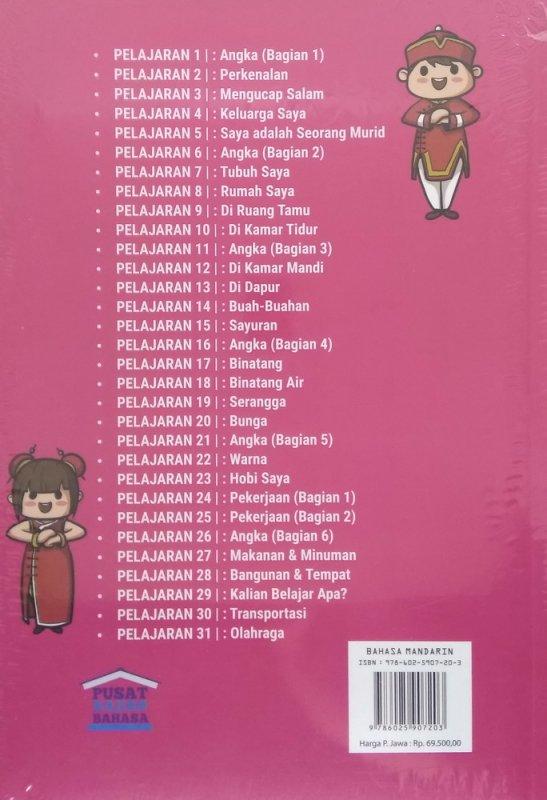 Cover Belakang Buku Bahasa Mandarin Untuk Pemula