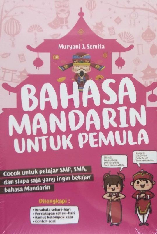 Cover Buku Bahasa Mandarin Untuk Pemula