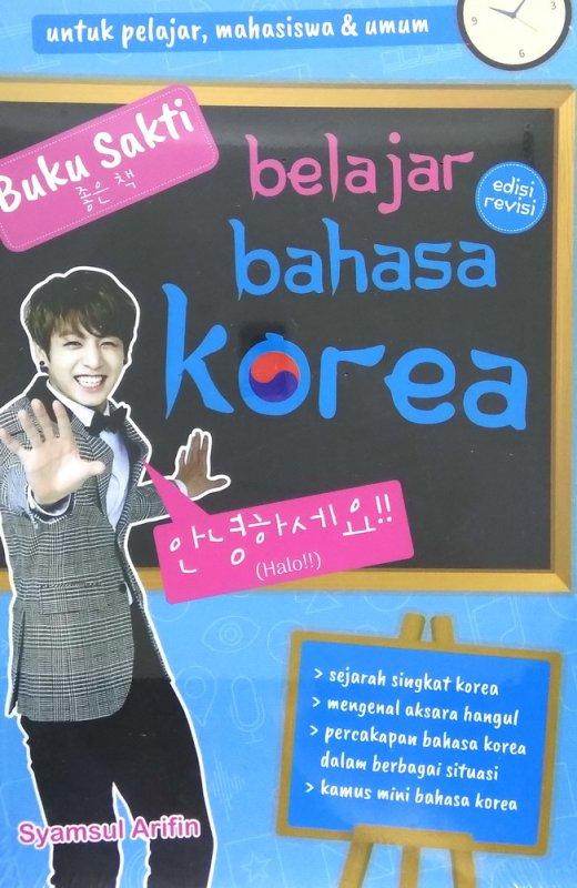 Cover Buku Buku Sakti Belajar Bahasa Korea - Edisi Revisi