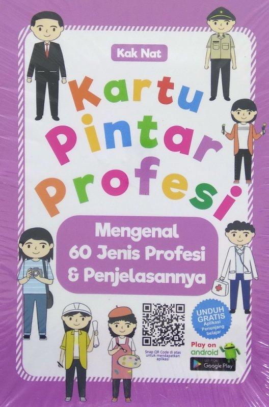 Cover Buku Kartu Pintar Profesi