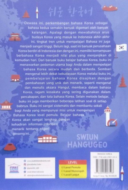Cover Belakang Buku SWIUN HANGUGEO: Bahasa Korea Itu Mudah!