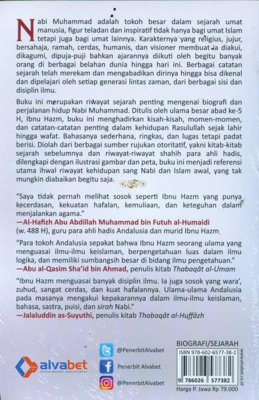 Cover Belakang Buku Intisari Sirah Nabawiyah