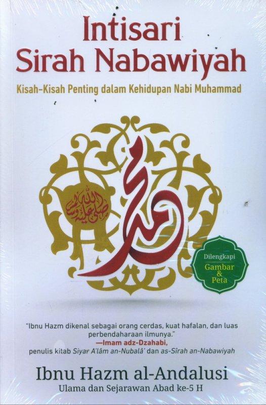Cover Buku Intisari Sirah Nabawiyah