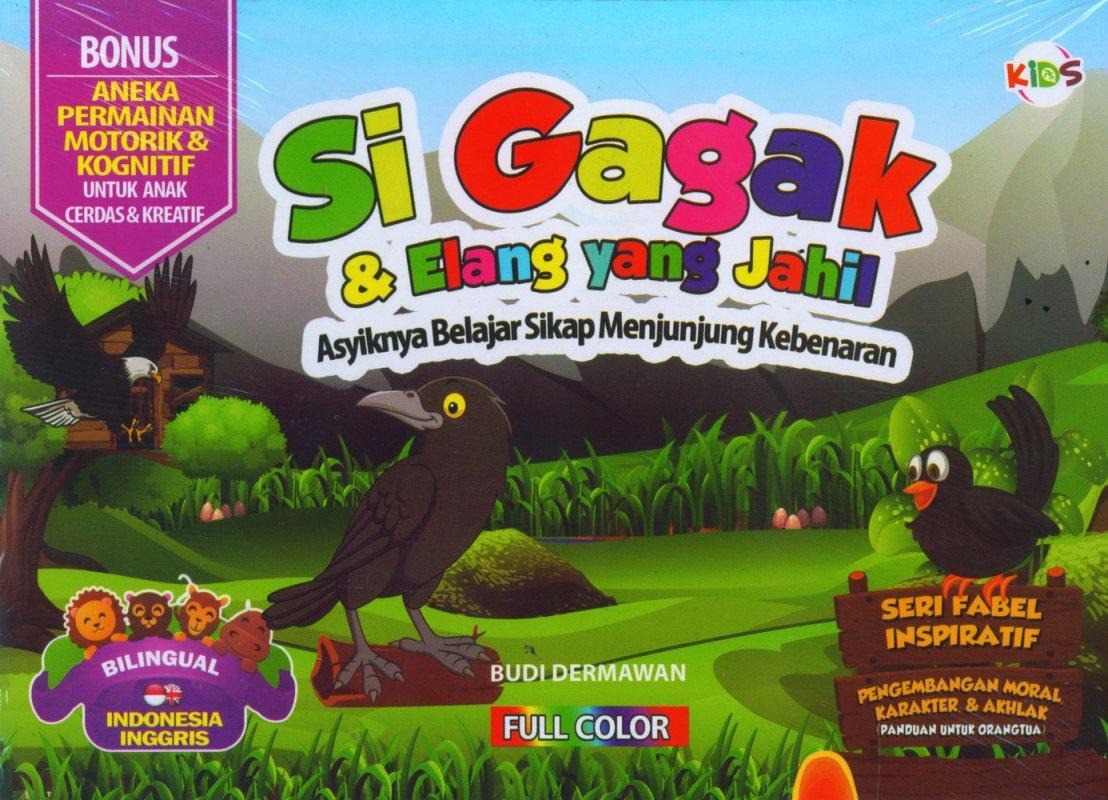 Cover Buku Si Semut & Belalang yang Malas (Bilingual) Full Color