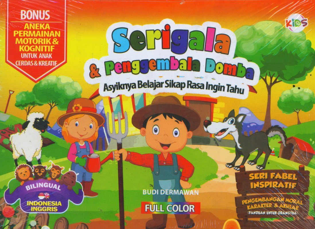 Cover Buku Serigala & Pengembala Domba (Bilingual) Full Color
