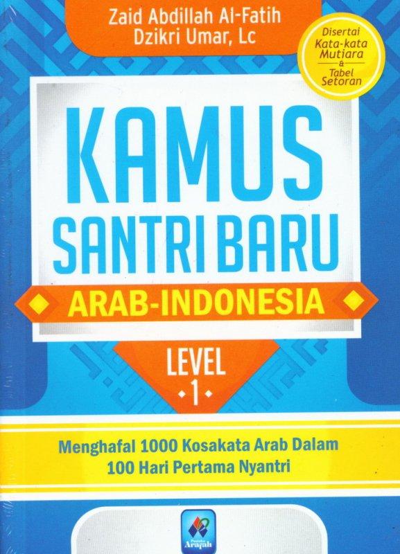Cover Buku Kamus Santri Baru Level 1