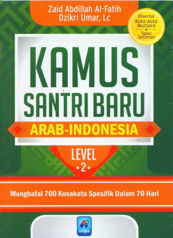 Cover Buku Kamus Santri Baru Level 2