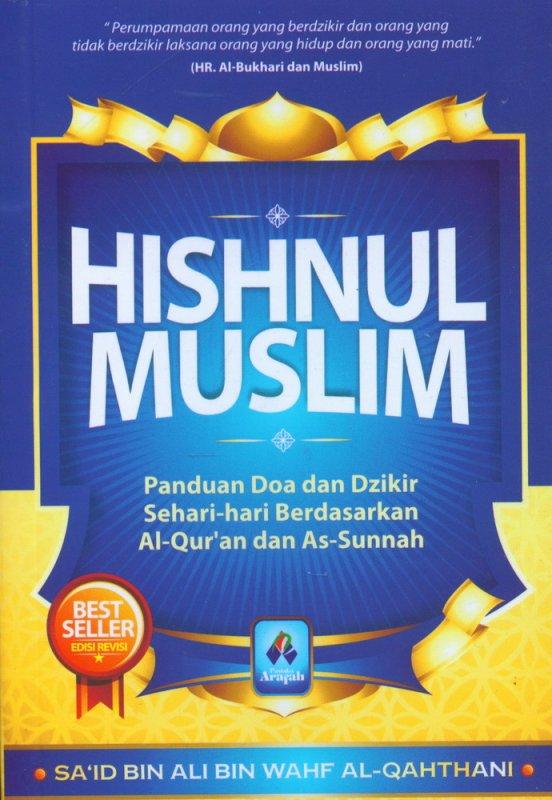 Cover Buku HISHNUL MUSLIM