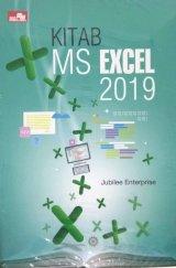 Kitab MS Excel 2019