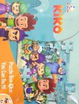 Opredo Puzzle Box Kiko: You Can Do It [Hard Cover]