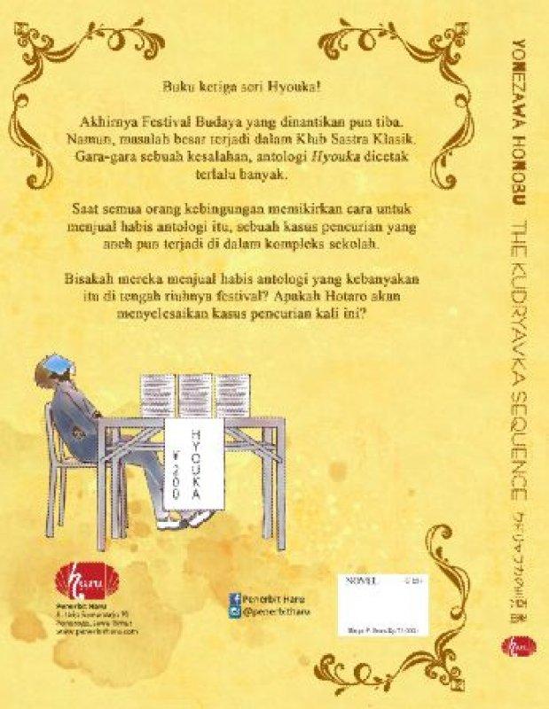 Cover Belakang Buku The Kudryavka Sequence