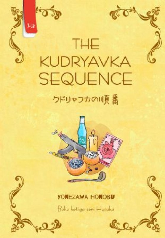 Cover Buku The Kudryavka Sequence