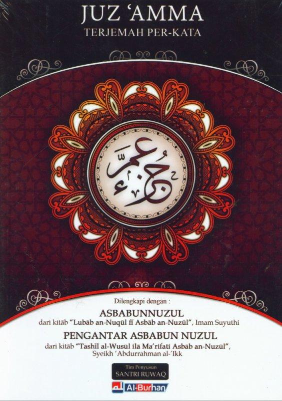 Cover Buku JUZ AMMA TERJEMAH PER-KATA