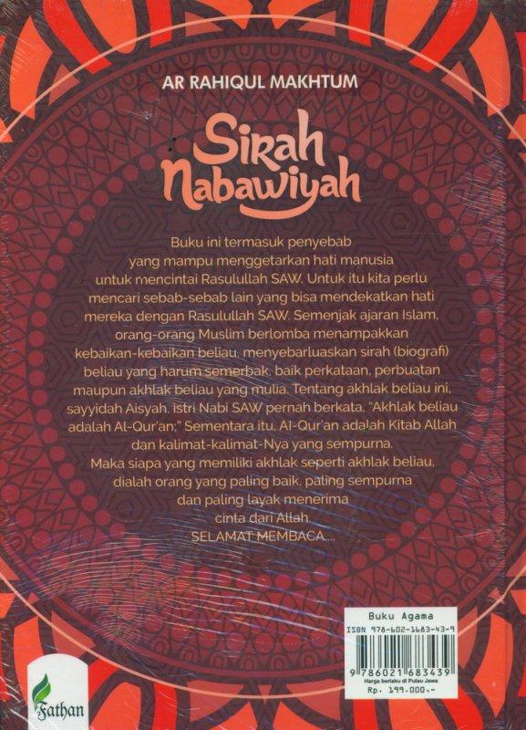 Cover Belakang Buku Sirah Nabawiyah: Sejarah Hidup Nabi Muhannad (Hard Cover)