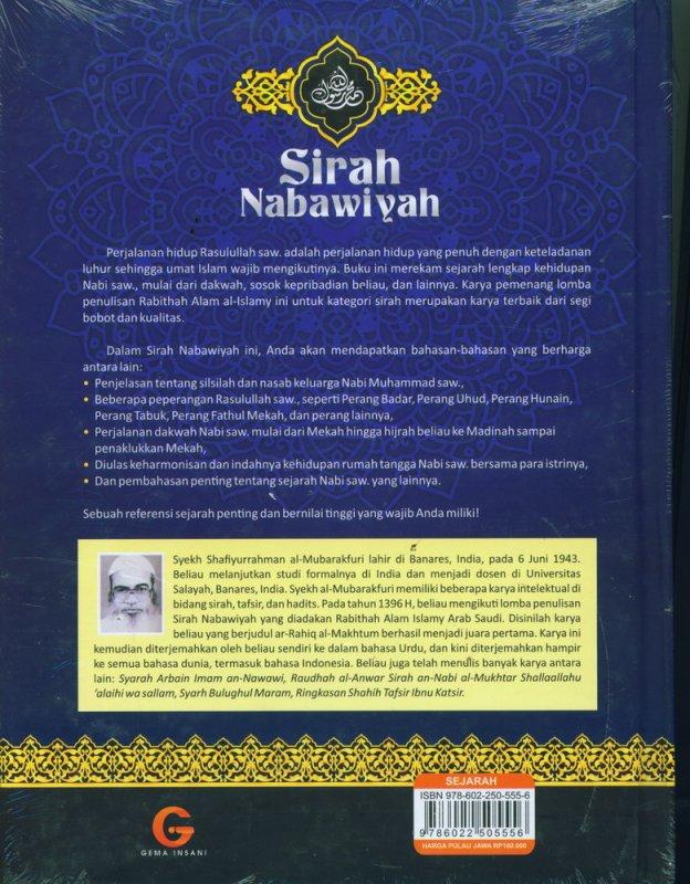 Cover Belakang Buku Sirah Nabawiyah: (Hard Cover)