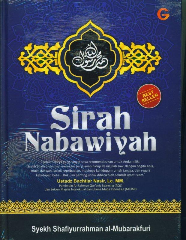 Cover Buku Sirah Nabawiyah: (Hard Cover)