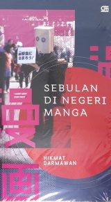 Sebulan di Negara Manga