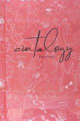 Cintalogy (Hard Cover)