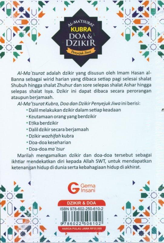 Cover Belakang Buku AL-MATSURAT KUBRA Doa & Dzikir Penyejuk Jiwa