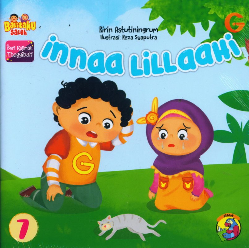 Cover Buku Seri Kalimat Thayyibah #7: innaa LiLLaaHi