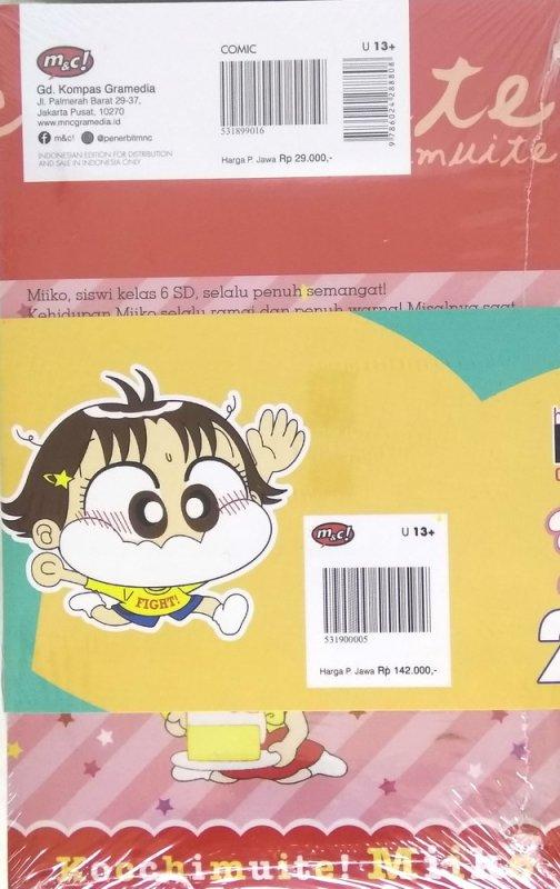 Cover Belakang Buku Hai, Miiko #25-30 Exclusive Package