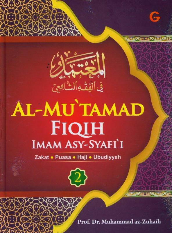 Cover Buku AL-MU