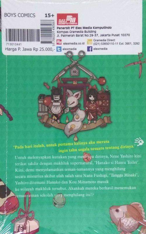 Cover Belakang Buku Hanako Si Arwah Penasaran 02